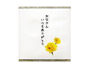 070604_chichinohi_2.jpg