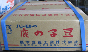 110607_kanoko.jpg