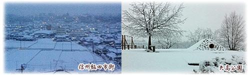 201201winter_a.jpg