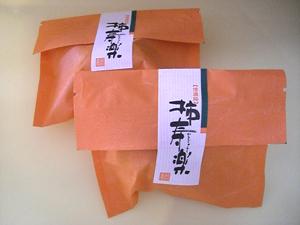 柿寿楽個包装