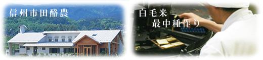 blog_ryoan_2.jpg