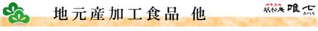 blog_staff_kakou.jpg