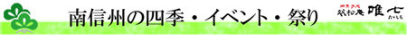 blog_staff_shiki.jpg