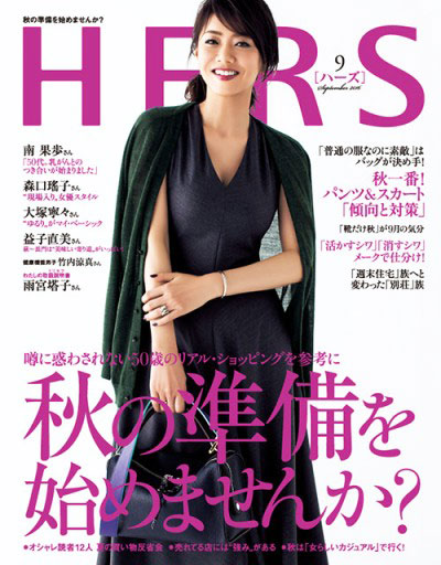hers_hyoushi.jpg