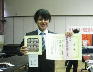 ichidakakikonku-ru2.jpg