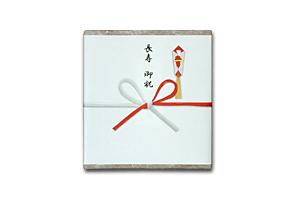 keiro_2.jpg