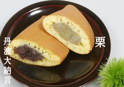 soushounotsuki_kuri1[1].jpg